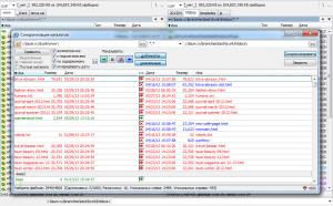total commander synchronize directories